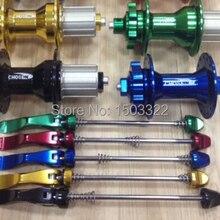 MTB CHOSEN mtb drum A4581B/A4587B Lin Qiaoshen bearing ring/