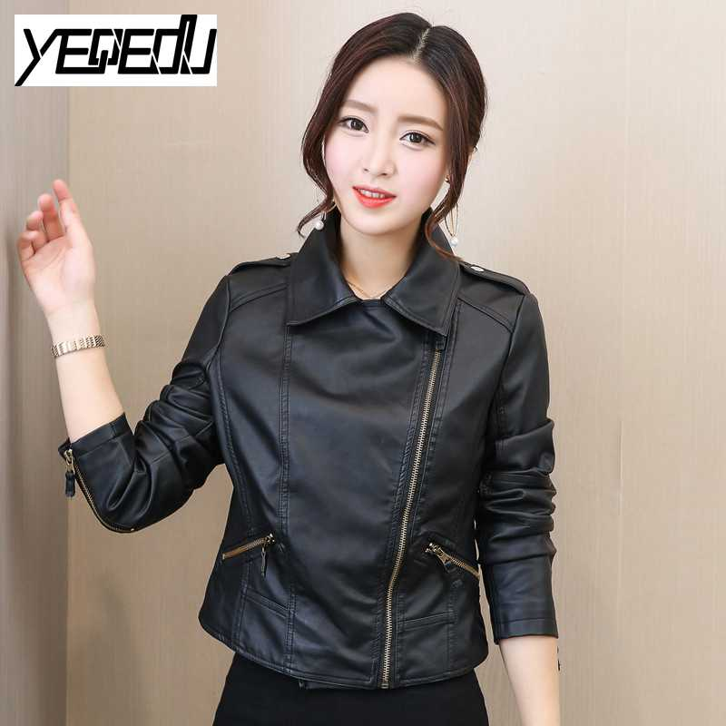 #1019 Spring Autumn 2018 PU Faux Leather jacket women Short Chaqueta mujer Slim fit Fashion coat woman Leather jacket
