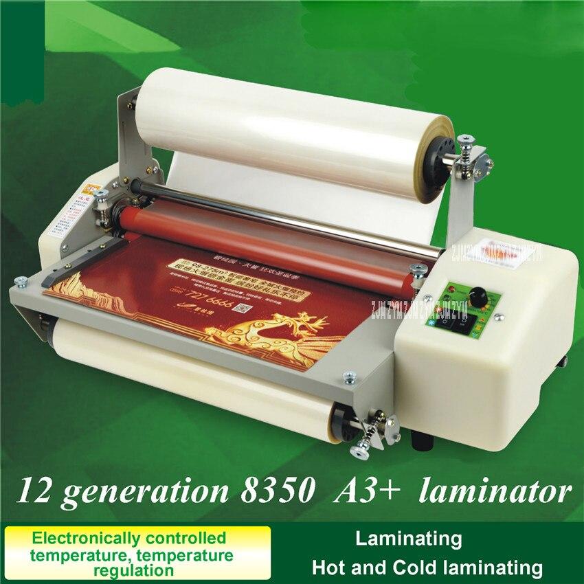 1 шт. A3 + новых 12 поколения 8350 13 ламинатор 220 В четыре ролики горячий ролл ламинатор