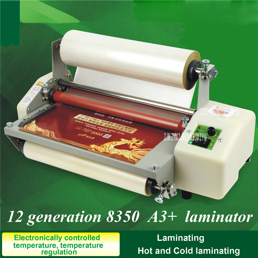 1PC A3+ New 12 generation 8350 13 Laminator 220v Four Rollers Hot Roll Laminating Machine