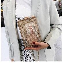 Pochette carrée en métal ajouré pour femmes, sac à bandoulière avec cages or, pochette de soirée de luxe fête de mariage, sac à main