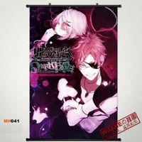 DIABOLIK LOVERS Wall Poster Scroll Home Fabric Decor Japanese Anime 10