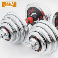 Dumbbell for Men arm home fitness equipment 15kg*2 Adjustable Electroplated barbell set Total 30KG Dumbbells weight sets
