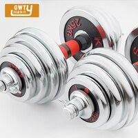 Hantel für Männer arm hause fitnessgeräte 15 kg * 2 Einstellbare Galvani langhantelset Insgesamt 30 KG Hanteln gewicht sets