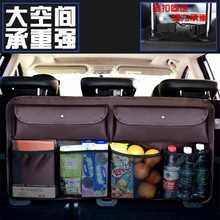 For Nissan Patrol Y62 trunk net bag luggage fixed storage special modification accessories