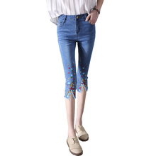The 2017 explosion of fashion slim slim hips seven embroidered jeans and white elastic split shipping
