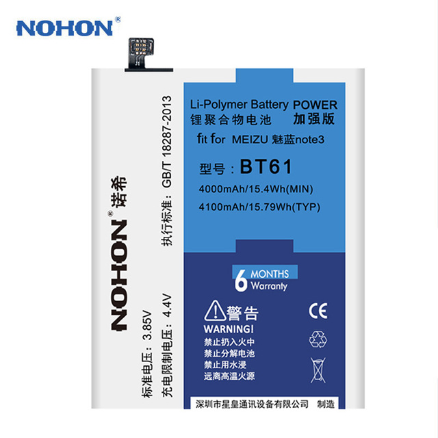 2017 NEW Original NOHON Phone Battery BT61 4100mAh Lithium Polymer Replacement Battery For Meizu M3 Note 3 Blue Charm Note3