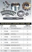 Замена гидравлический насос деталей двигателя для Kayaba PSV2-55T блока цилиндров, поршень sapre частей