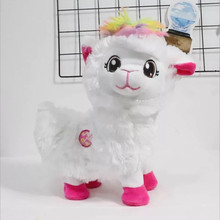 Drop Shipping ZuruPets Alive Electronic Alpaca Plush Toy Walking Suffed Doll Rainbow Horse Lama Animals Toys
