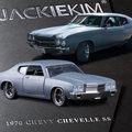 Jada escala 1:32 alta simulación de aleación modelo de coche, chevrolet ss1970 metal cars, modelos de juguetes de alta calidad, envío libre gratis