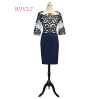 Navy Blue 2017 Mother Of The Bride Dresses Sheath 3 4 Sleeves Knee Length Appliques Beaded