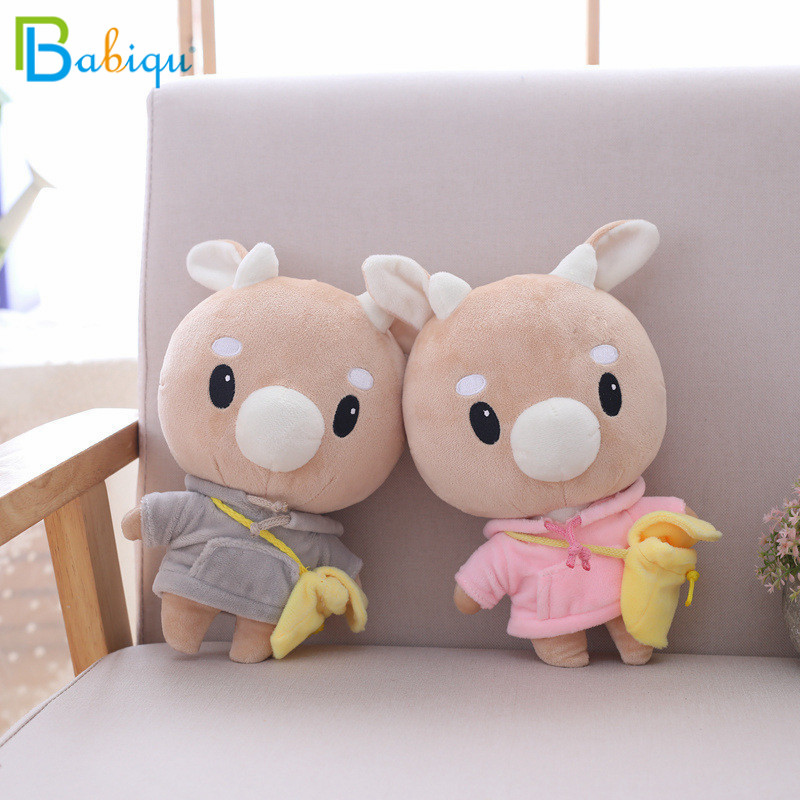 1pc 25cmTV Lovely Whats Wrong With Secretary Kim Hard Caw Pet Doll Plush Korean Drama Kids Stuffed Toys Birthday Christmas Gift