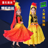 Perform Drum Costumes Gold Red Color Children Fan Yangko Classical Dance Costumes Stage Performance Clothing