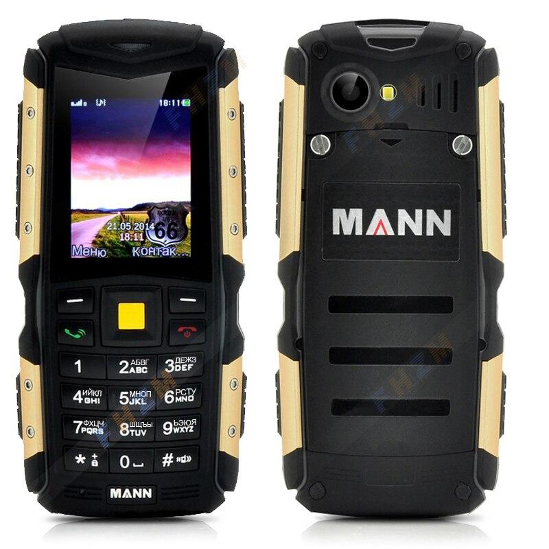 защищенный телефон купить наложенным платежом инвентаризации при
