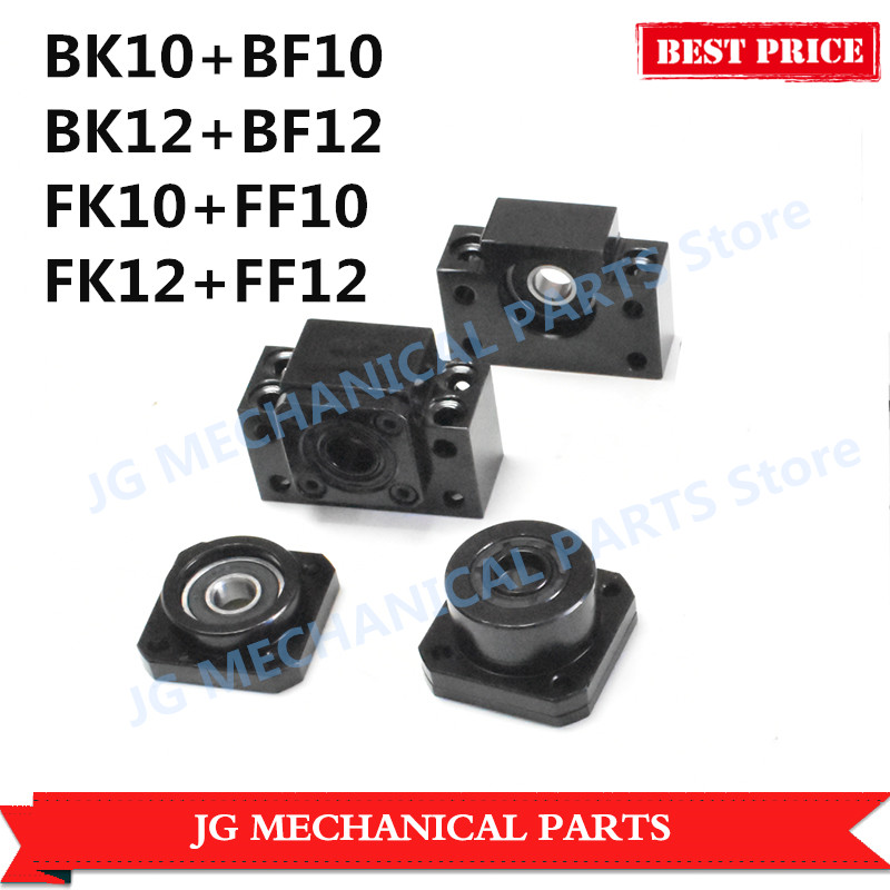 1set BK/BF10 or BK/BF12 or FK/FF10 or FK/FF12 fixed end support seat bearing id 8mm 10mm 12mm for ballscrew support CNC ballscrew end supports for cnc machine parts bk bf10 bk bf12 bk bf15 bk bf17 bk bf20 bk bf25 use sfu1204 1604 1605 2005 2010