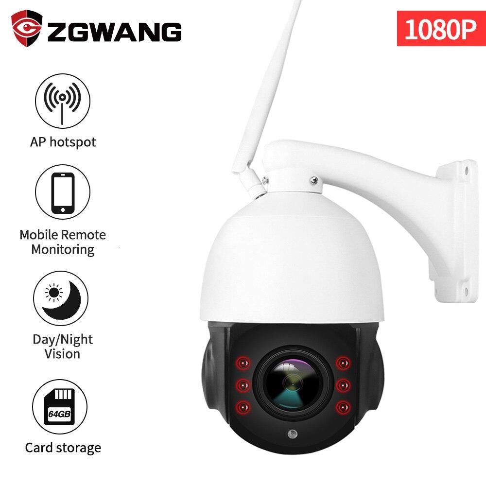 ZGWANG 1080 P беспроводной 2MP домашней безопасности IP камера ночное видение PTZ камера большого радиуса действия зум Высокое скорость wi fi