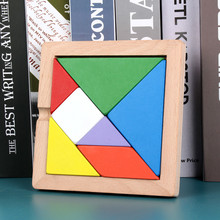 Wooden Tetris Puzzles Toys Baby Colorful Jigsaw Board Children Magination Intellectual Educational Toys For Children Gift стоимость