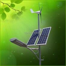 Горизонтальная яхта ветровая турбина 100w200w300w400w 12 В в/24VAC для уличного света ветровая солнечная гибридная система