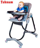 Teknum baby seat chair folding multi purpose portable baby chair children's dining table chair
