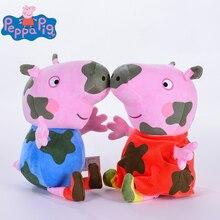30 см грязи Пеппа свинка Джордж» животных мягкие плюшевые игрушки мультфильм Семья друг свинья вечерние куклы для девочек детей подарки на день рождения