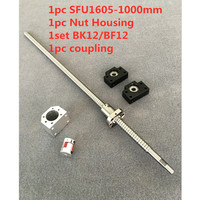 SFU / RM 1605 1000mm Ball Screw Kit With Face Finishing + 1605 Ball Nut + BK / BF12 End Support + Nut Housing + Coupling for CNC