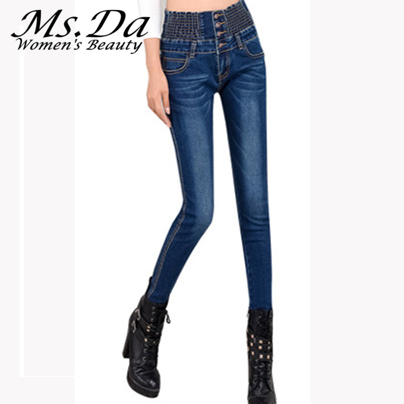 Popular 26 Size Jeans-Buy Cheap 26 Size Jeans lots from China 26 ...