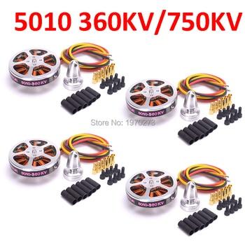 4pcs/lot 5010 360KV / 750kv High Torque Brushless Motors For ZD550 ZD850 RC MultiCopter QuadCopter