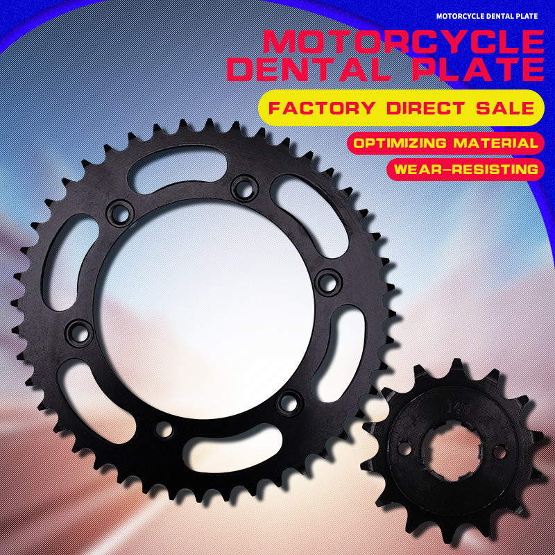 A Set Motorcycle Accessories Front 14T And Rear 36T Forging Sprocket Chain Disc Wheel Gear Kit For CBR250 MC17 CBR 250 RR 1987 цены онлайн