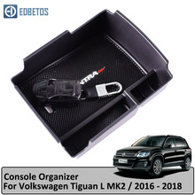 Подлокотник Центральная коробка для хранения для Volkswagen Tiguan mk2 2016 2017 2018 аксессуары контейнер органайзер для перчаток держатель дело 2009-2015