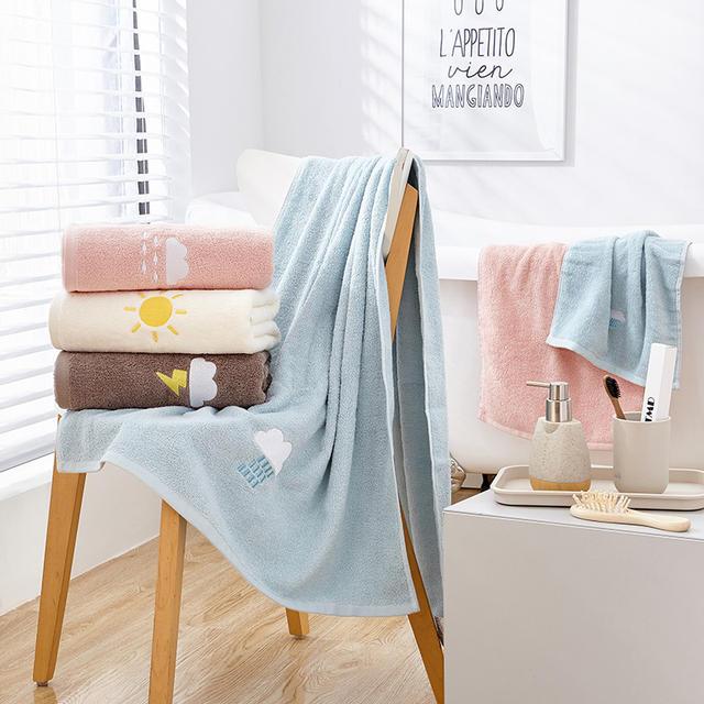 Printed Cotton Towel Set 2 Pcs