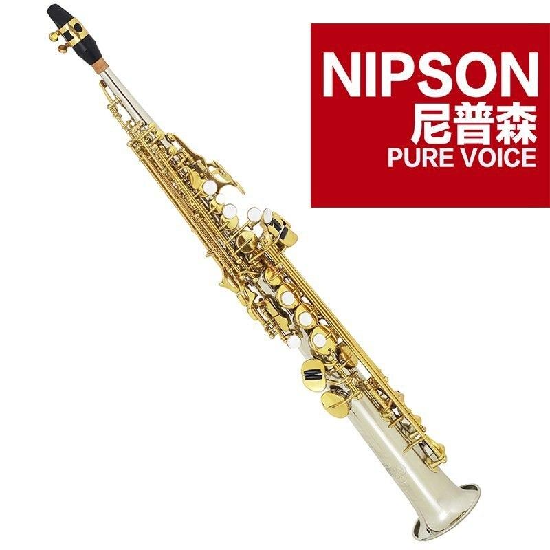 NIPSON Soprano Saxophone B Flat straight NSS-900 soprano saxophone Professional Play Music Woodwind Instruments with case flat 900