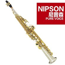 NIPSON Sopransaxophon B Flache gerade NSS-900 sopransaxophon Professionelle Spielen Musik Holzblasinstrumente mit fall