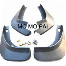 Car styling Splash Guards Mud Guards Mud Flaps fit For 06-13 Ford S-MAX Fender Set MO MO PAI
