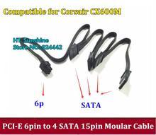 ФОТО high quaity 40cm black pci-e 6 pin male 1 to 4 sata 15pin modular power supply cable for corsair cx600m psu
