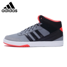 Original New Arrival 2016 Adidas NEO Label PARK Men's High top Skateboarding Shoes Sneakers
