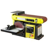 New Hot S4600 550W 4 6 Inch Pure Copper Wire Sand Tray Abrasive Belt Machine Polishing