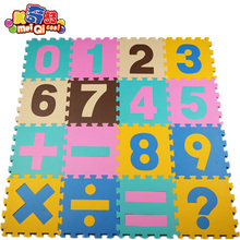 MEI QI COOL baby play mat puzzle mat playing carpet children's developing crawling rugs babies number kids foam mat calculation