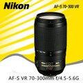 Nikon 70-300 ED VR Объектив Nikkor AF-S 70-300 мм f/4.5-5.6 Г ED-IF VR объектив для Nikon D90 D300 D700 D800 D500 D610 D7100 D7200 D810
