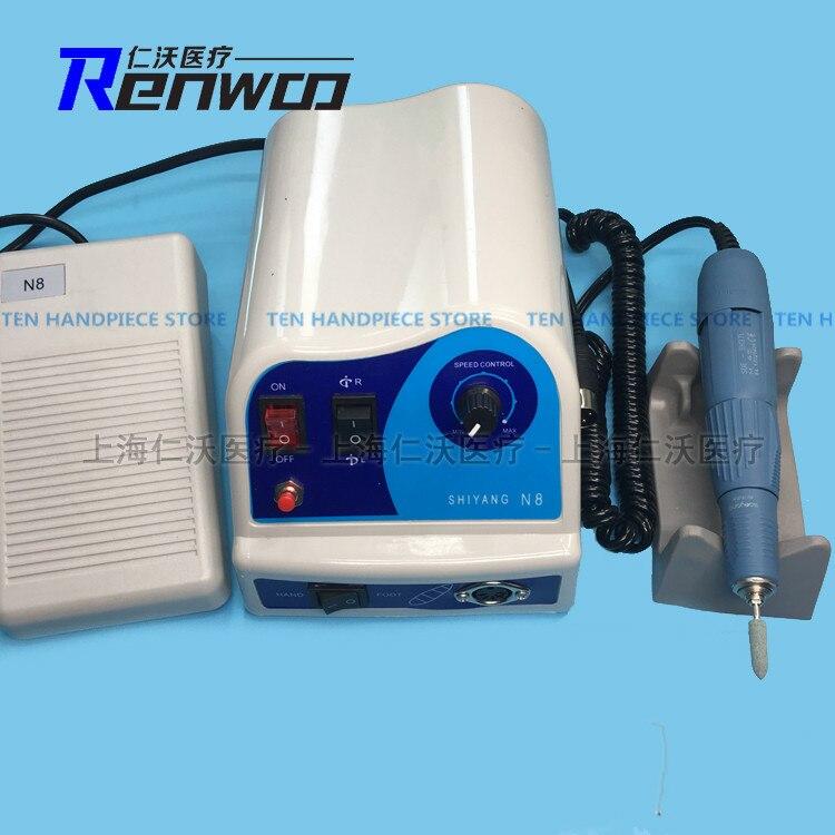2018 Della Corea di buona qualità SEASHIN N8 Micromotore A Mano Lucidatura Lucidatore Dental equipment Lab 45000 rpm con M45 per monili
