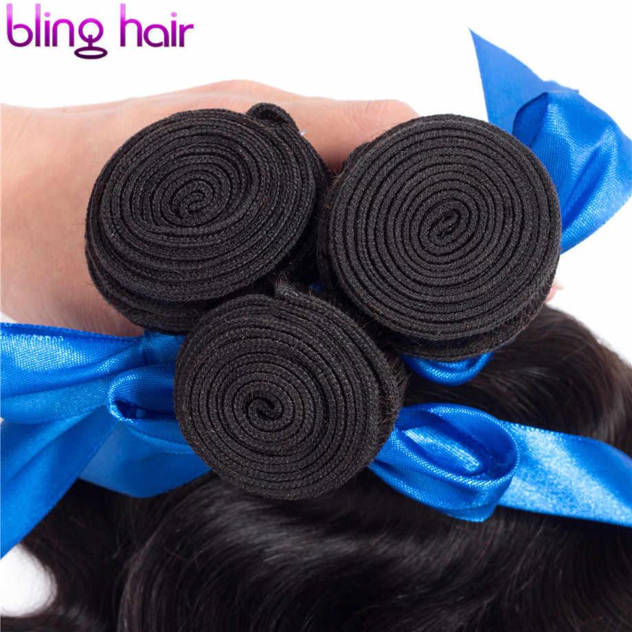 Шикарные волосы бразильские волосы плетение пучки волос объемная волна пучки волос 100% Человеческие волосы Remy для наращивания, 28 30 дюймов 1/3/4 пучки волос натуральный Цвет