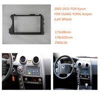 Автомобильная Радио панель для SSANG YONG Actyon Kyron 2005-2011 левый руль
