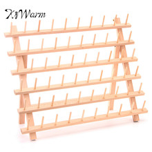 KiWarm New Folded Wood Tailor Thread Rack 60 Spool Sewing Embroidery Thread Organizer Storage Holder Sewing Accessories Tools