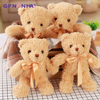 1pc 30CM Kawaii Teddy Bear Plush Toy Cute Stuffed Soft Animal Bear Dolls for Kids Baby Children Birthday Gift Valentine's Gift Uncategorized Decoration Stuffed & Plush Toys Toys