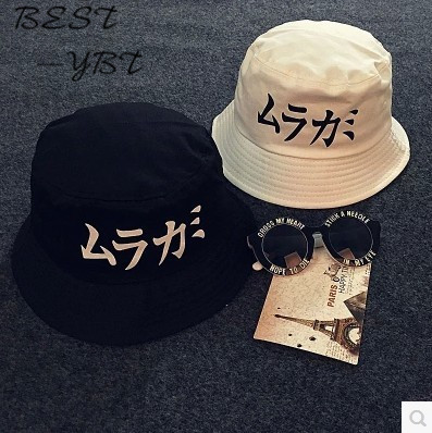 1fd65f8908dbe Japanese Fisherman Hat Hats Japanese Harajuku Street Style Hot Pots Hat  Influx of People Men and Women