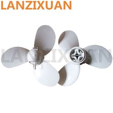 Boat Motor Propeller 7 1/4X5-A for Yamaha 2.0HP 2HP 2.5HP Outboard Motors 7 1/4 X 5 – A