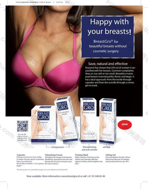 Gro Mama mama Acessório pílulas cápsulas da ampliação do peito natural 128 grãos
