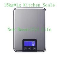 15 KG 1g Numérique Balance de Cuisine 15 kg Grand Régime de Nourriture Poids Mince En Acier Inoxydable Balances Électroniques Tactile Bouton avec le Paquet