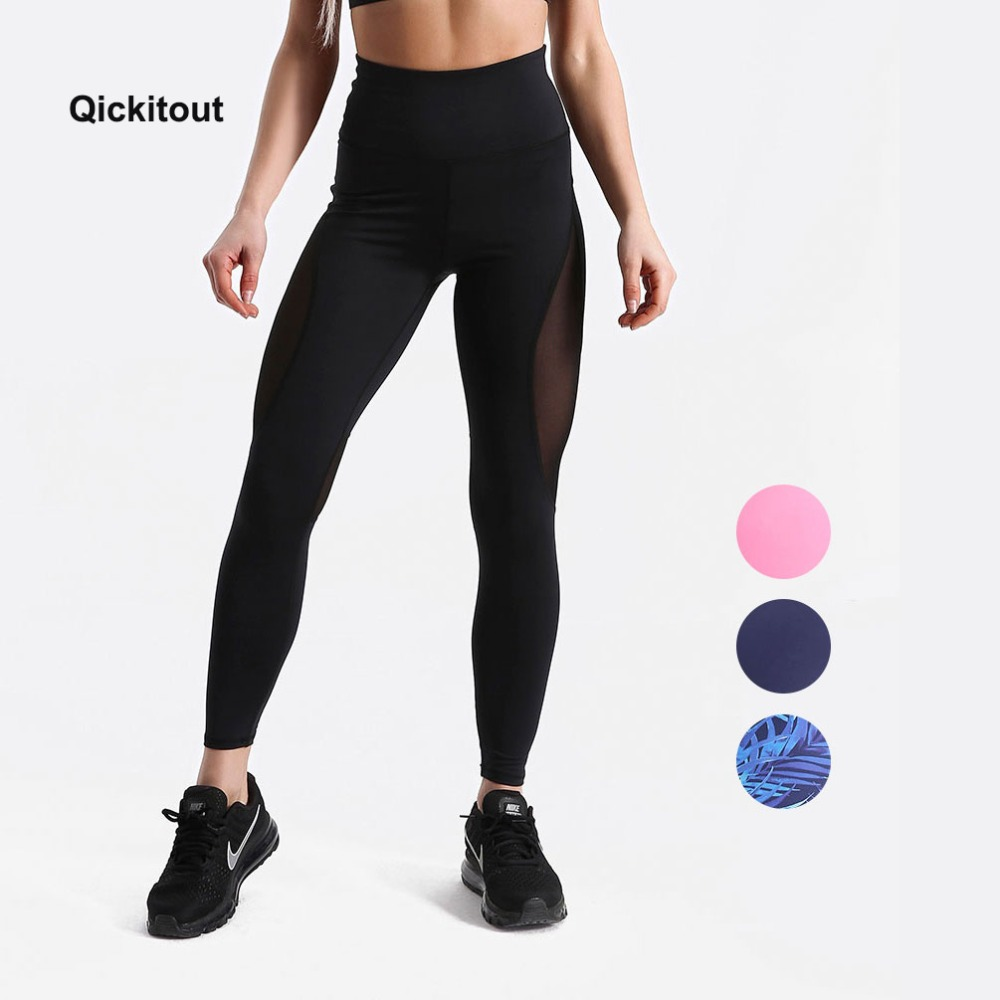 Qickitout Women quick drying High elasticity fitness trousers Mesh Patchwork Push Up   Leggings   Fitness Pants workout