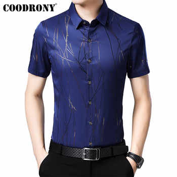 COODRONY 2019 Summer Cool Short Sleeve Men Shirt Fashion Striped Shirt Men Social Business Casual Shirts Camisa Masculina S96024 - DISCOUNT ITEM  47% OFF All Category