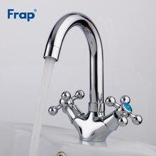 FRAP Ванная комната Chrome смесители для умывальника кухня кран AUL Ручка Раковина Нажмите для ванной горячей и холодной смеситель, кран F1319
